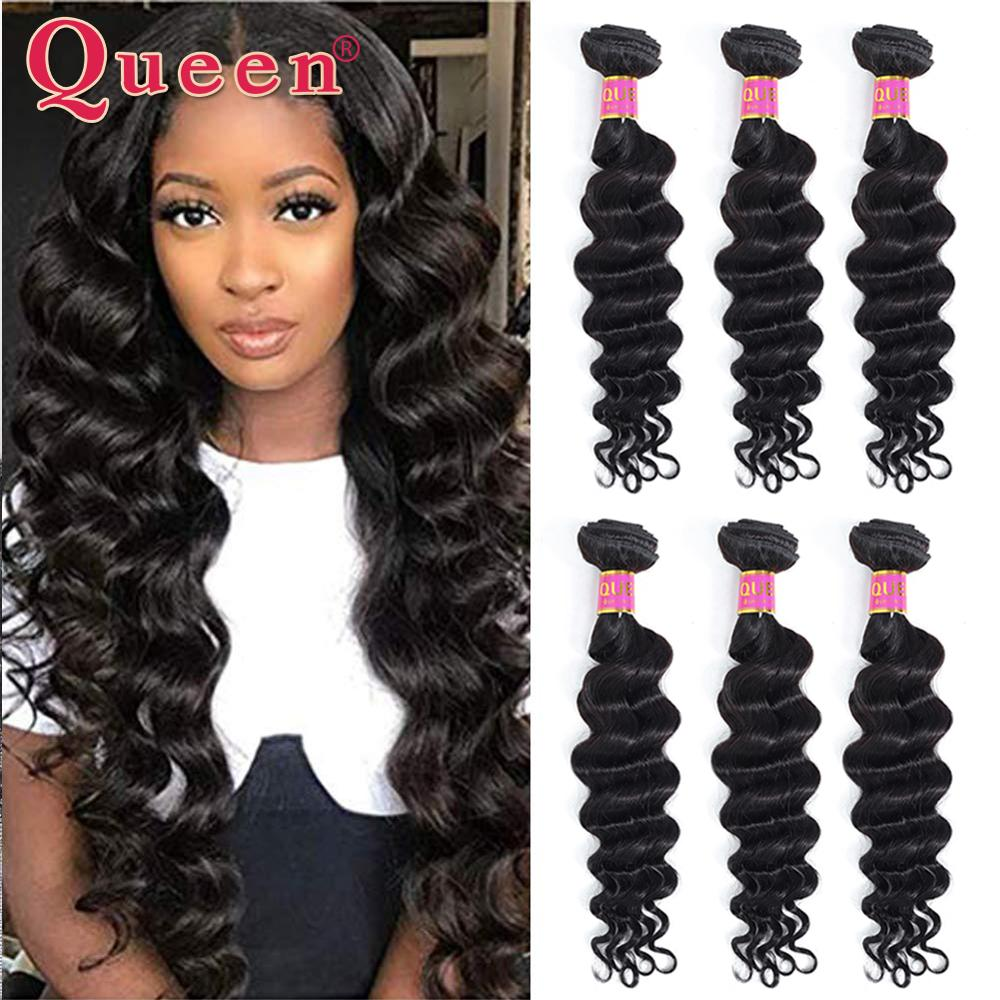 Queen Hair Loose Deep More Wave Brazilian Hair Weave Bundles Remy Human Hair Weaving Extensions Can Buy 3 Bundles With Closure