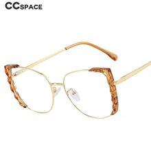 Gafas ópticas metálicas con forma de ojo de gato para mujer, lentes ópticas metálicas con corte de cristal, a la moda, para ordenador, 48309