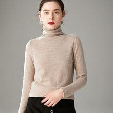 Женская водолазка sparsil из 100% кашемира вязаные свитера пуловеры
