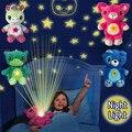Звездный ночник, Звездный проектор, плюшевая игрушка, подарок для детей на день рождения, Звездный Галактический проектор, лампа для живота,...