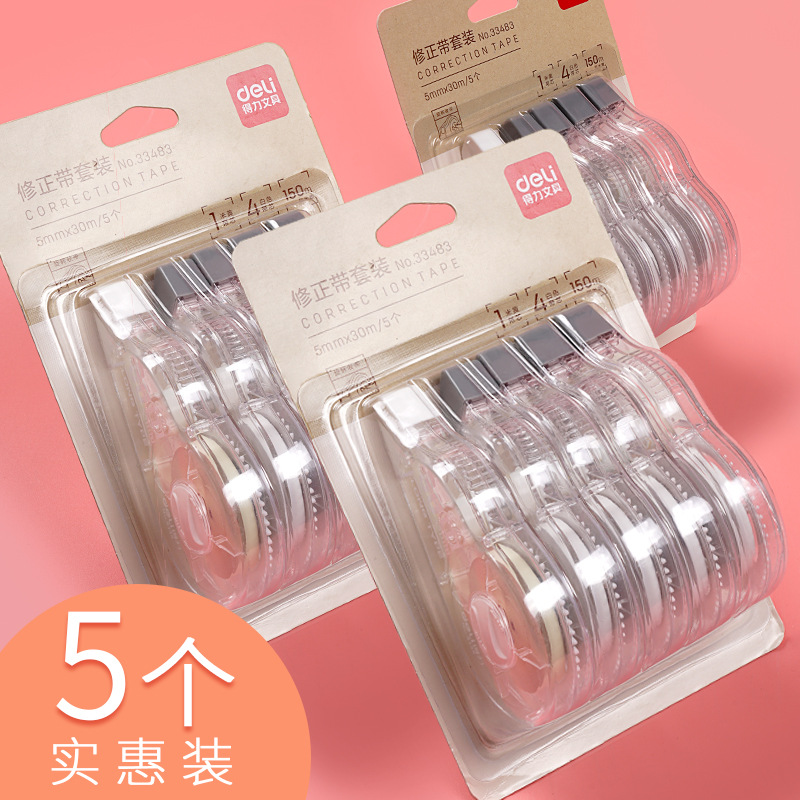 Deli 33483 Creative Cute Students Correction Tape Easy To Repair Easy To Write Correction Tape Office Learning Stationery Corret