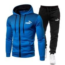 Yeni eşofman erkekler Set seti iki adet erkekler spor fermuarlı kapüşonlu kıyafet + pantolon spor takımları rahat kazak
