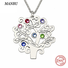 custom necklace 925 sterling silver family tree & birthstone pendant necklaces for women jewelry anniversary  Personalized gift цена
