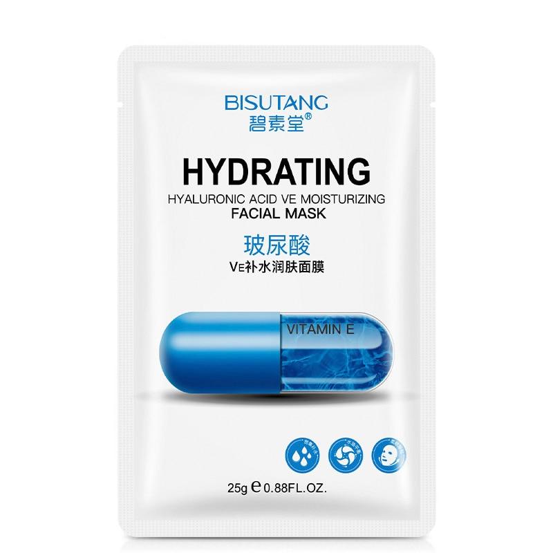 Hyaluronic Acid Lemon Aloe Gel Pill Mask Moisturizing Brightening Oil Control Acne Skin Care Mask