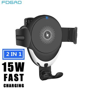 FDGAO 15W Qi Wireless Car Charger Gravity Car Phone Holder for Samsung S20 S10 S9 Fast