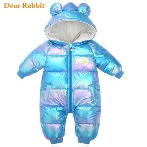 Clothing Outerwear Jumpsuit Baby Winter Children's New Harbin