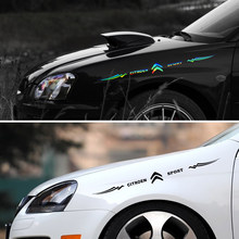 3 cores decalque do carro laser reflexivo vinil adesivo de automóvel estilo do carro para citroen c4 c1 c5 c6 c5 c8 ds C-ELYSEE vts c4l xantia d