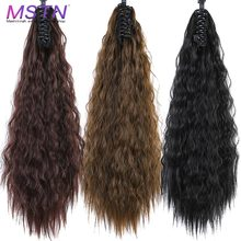 MSTN Girls Long Curly Ponytail Nine Colors Synthetic High Temperature Fiber Grab Type Drawstring Hair Ponytail For Women [delice] 16 inches women s high temperature fiber synthetic hair curly ponytail piano color 90g piece