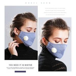 Image 4 - Unisex Anti haze Mouth Masks Anti PM2.5 Respirator Dustproof Cotton Mouth Face Mask with 2pcs Filters Valve Dust Safety Mask