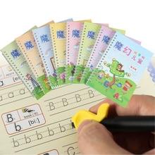 8 pcs/set Children Kids Practice Copybook Kindergarten Number / letter pinyin Magic Groove 3-8 ages