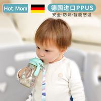 Children's Water Cup Ppsu Gravity Ball Suction Cup Baby Learn To Drink Cup Leak proof And Choke proof Baby's Water Cup 10 months
