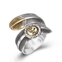 925 Sterling Silver Fine Jewelry For Men Women Feather Fashion Opening Couple Gift Ladies Ring
