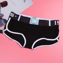 Entrejambe confortable unisexe pour femmes, maille, taille mi-basse, coton, bord large, couleur unie, A19235