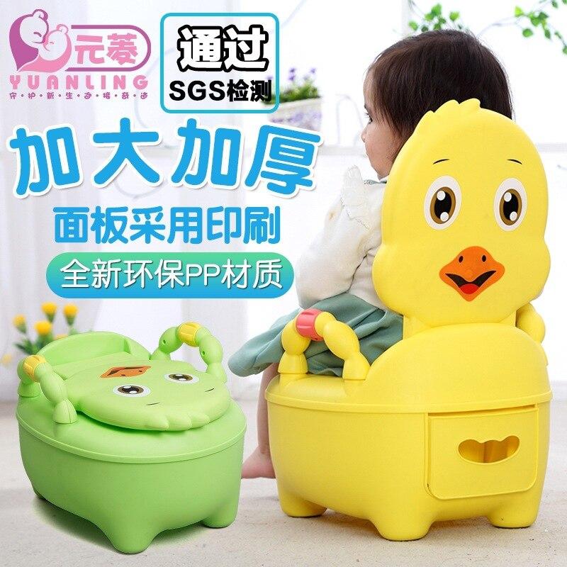 CHILDREN'S Toilet Pedestal Pan Female Baby Toilet Kids Potty Pedestal Pan Men's Large Size Infant Toilet Urinal