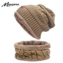 Зимние шапочки, шапочки, шапка, шарф, комплект для мужчин и женщин, хлопковая вязаная теплая Толстая шапка с подкладкой, шапки, кольцо, шарф, к...