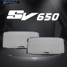 Защитная крышка радиатора мотоцикла для Suzuki SV650 SV 650 2016 2017 2018 2019 SV650X SV 650X2018 2019 2020, аксессуары