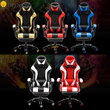 Professional eSport Player Computer gaming chair DNF LOL Internet Cafes armchair Chair WCG Play Gaming lounge chair Office Chair
