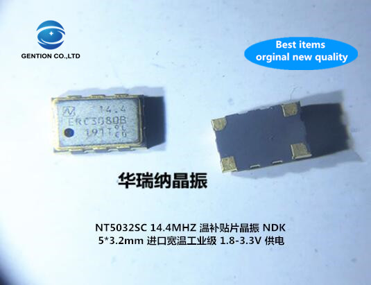 5pcs 100% New And Orginal VC-TCXO Temperature Subsidy Chip Crystal High Precision Voltage Control 5032 14.4M 14.4MHZ 14.400MHZ