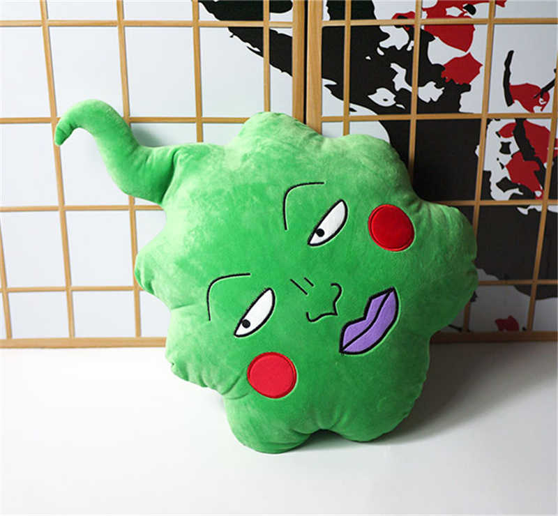 Anime Mob Psycho 100 Dimple Cosplay Doll Plush Stuffed Cushion Throw Pillow Gift