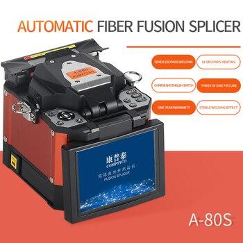 A-80S Orange Automatic Fusion Splicer Machine Fiber Optic Fusion Splicer Fiber Optic Splicing Machine 1