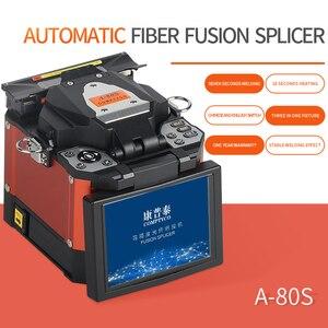 Image 1 - A 80S Orange Automatic Fusion Splicer Machine Fiber Optic Fusion Splicer Fiber Optic Splicing Machine