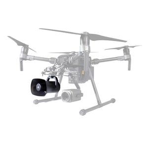 Image 1 - Per DJI Drone Sistema di Altoparlanti MP 130 UAV Per DJI Matrice 200 Serie Sistema di Trasmissione Vocale Digitale