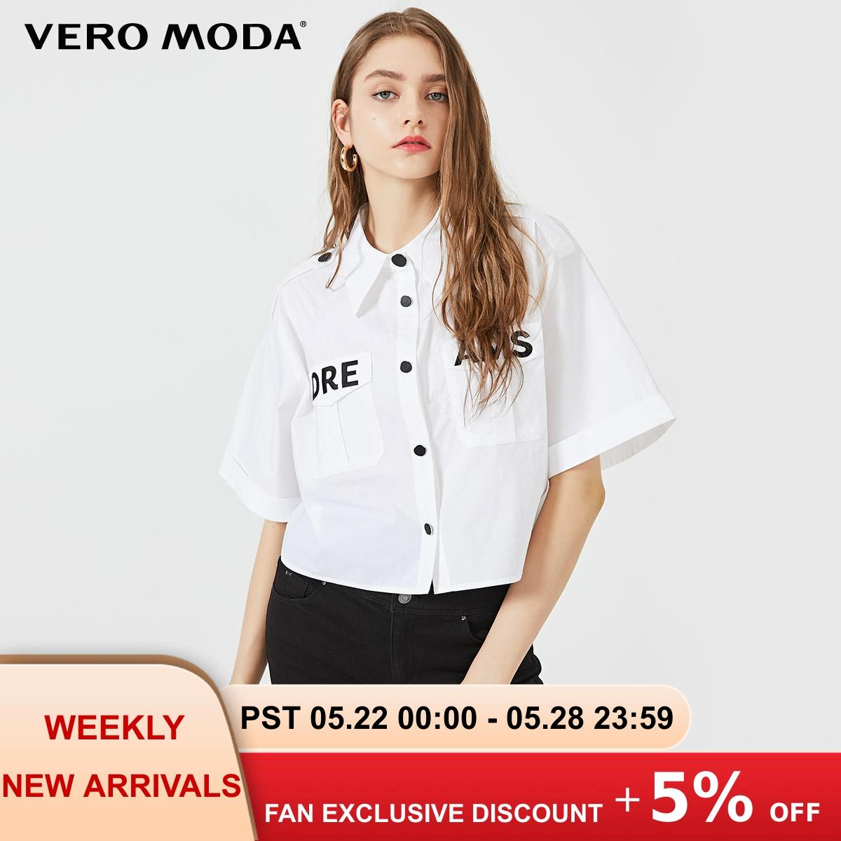 Vero Moda Women's 100% Cotton Loose Fit Embroidered Letters Short-sleeved Shirt | 31926W523