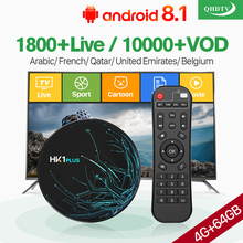 France IPTV Arabic Belgium Netherlands QHDTV Code HK1 PLUS Android 8.1 4G+64G Dual-Band WIFI BT