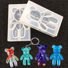 Moules UV en Silicone en forme d'ours pour bijoux en résine moule pour faire soi-même, moules en résine pour bijoux, chaîne à clé, jouets d'enfants à monter soi-même
