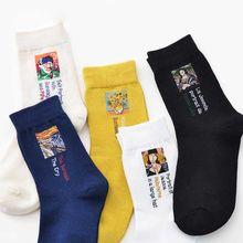 Van Gogh pintura Casual mujer algodón calcetines pintando Vintage Arte Abstracto patrón calcetines para mujer tobillo sólido verano Sox