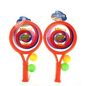 Kids Tennis Racket Multi-purpo