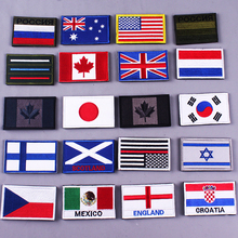 Pulaqi Flag Military Patch France Germany Italy US Russia Canada USA Spain Morale Velcros Tactical Flags Badges F