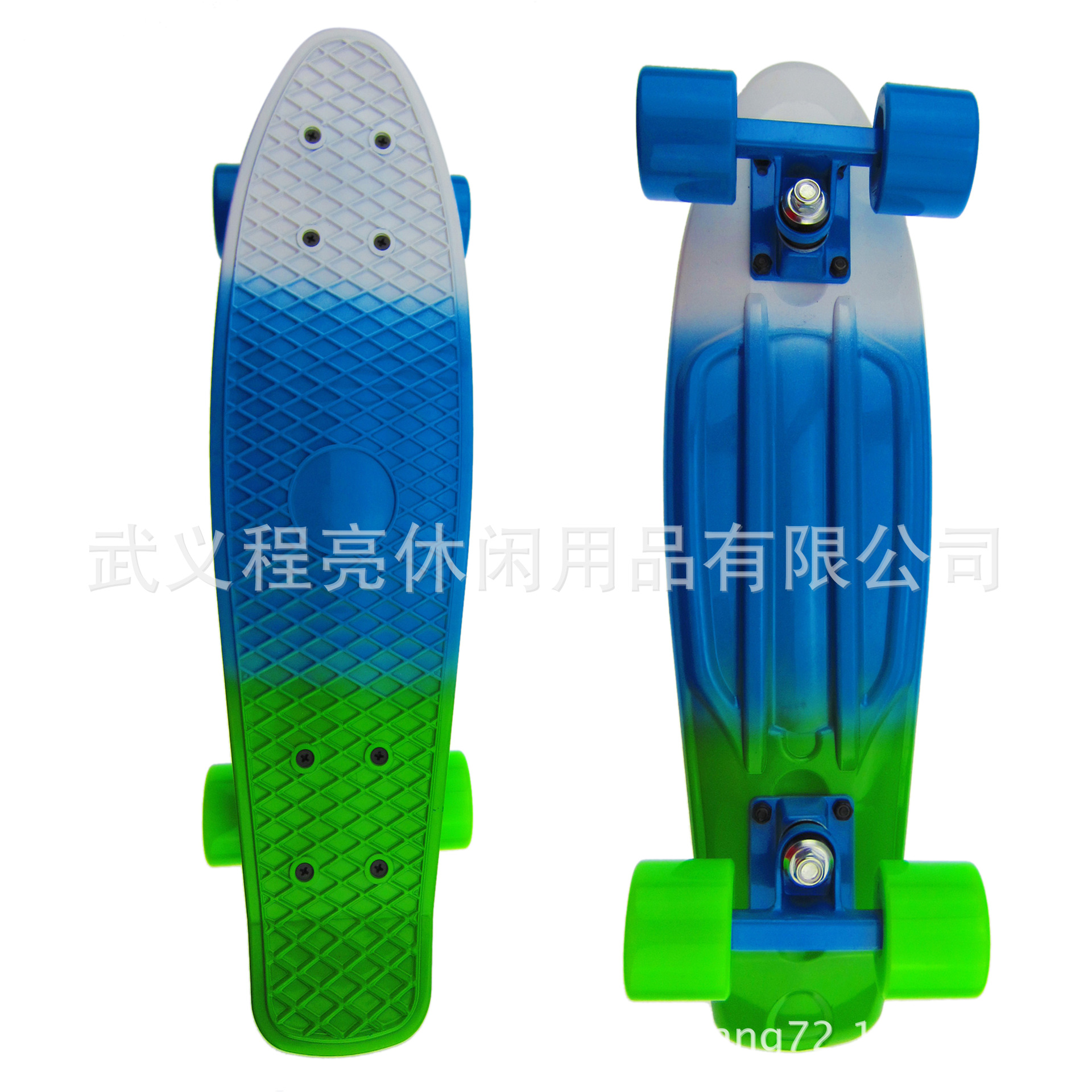 Manufacturers Direct Selling Four Wheel Skateboard Rainbow Three-Color Single Rocker Banana Board Adult Brand New PP Plastic