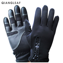 QIANGLEAF Men And Women Winter Warm Windproof Waterproof Gloves Touch Screen Outdoor Gloves Ski Bike Motorcycle Gloves HD30