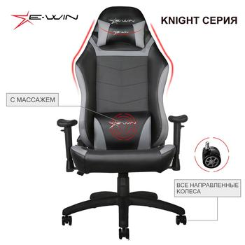 gaming chair adjustable office…