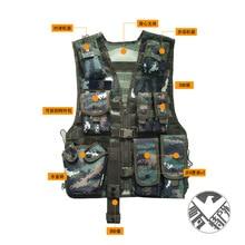 Военный Камуфляжный жилет Боевая переноска набор из 12 Военная Маскировочная жилетка тренировочные костюмы CS верхняя одежда