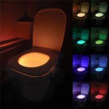 RV Camping Car Toilet Seat Night Light Smart Pir Motion Sensor Waterproof Backlight For Motorhome Caravan WC Toilet Light цена
