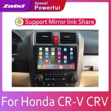 ZaiXi Android 2 Din Car radio Multimedia Video Player auto Stereo GPS MAP For Honda CR-V  CRV 2007~2011 Media Navi Navigation