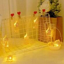 Hollow House Shape Led String Lights Ramadan Decoration Led Light Eid Lamic Muslim Party Decoration Eid Mubarak Islam Gift