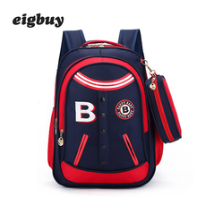 School Bag Orthopaedic Backpacks For Boys Girls High Quality Design Backpack Children School Backpacks Schoolbag Backpack цена 2017