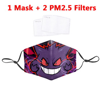 Anime Printed Face Mask Reusable Protective PM2.5 Filter Mouth Mask Anti Dust Cartoon Mask Washable bacteria proof Flu Mask jayjun biocellulose mask