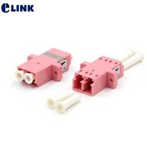 Image 1 - 50 stücke LC UPC duplex OM3 fiber optic adapter aqua LC ftth koppler DX optische faser dual stecker flansch freies verschiffen IL <0.2dB