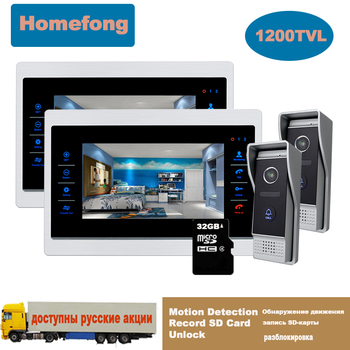 Homefong 7 Inch Video Intercom Doorbell Camera Video Door Phone System 2 Monitors /1 Monitor 2 Outdoor Panels  Record Unlock home security 7 color screen record video doorphone intercom 2 700tvl doorbell camera 1 white monitor 8g sd free shipping