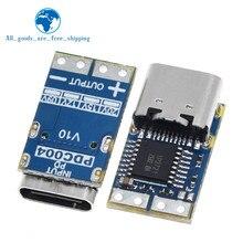 Tipo-c pd chamariz módulo pd2.0 pd3.0 para dc dc gatilho cabo de extensão qc4 carregador 9v 12v 15v 20v rápido carregador placa de circuito