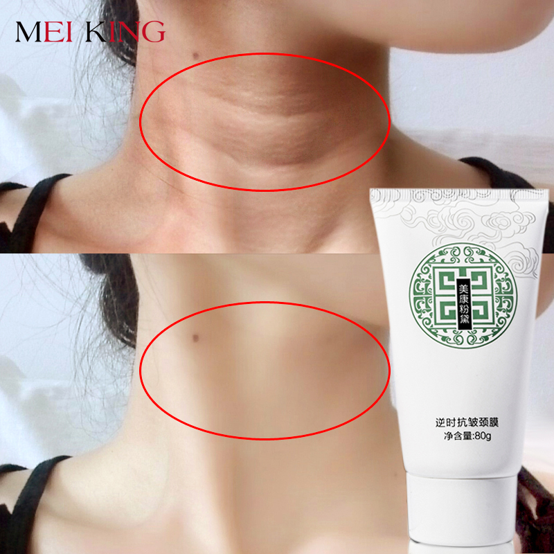 MEIKING Collagen Neck Mask Anti Aging Anti Wrinkle Whitening Nourishing Best Neck Cream Tighten Neck Lift Neck Skin Care
