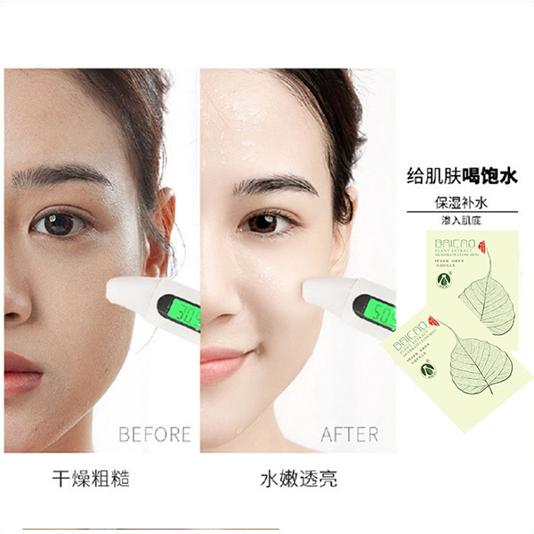 25ml*10pcs Herborist Silk Mask Hyaluronic Acid Silk Mask Men and Women Skin Care Repair Makeup Skin Care Mask 2