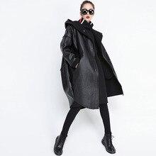 куртка, LANMREM, пальто, новинка