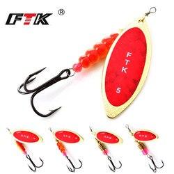 FTK 1 шт. приманка-Спиннер 4 г/7 г/12 г/18 г/30 г, приманка-Спиннер с бусинами и тройными крючками Mustad для ловли рыбы