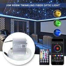 10W RGBW Twinkle LED światłowód gwiazda zestaw oświetleniowy sufitowy 0.75mm * 200 300pcs * 2M Bluetooth i sterowanie muzyką dla Star sufitowe światło