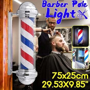 Poste de luz LED de 70cm para tienda de barbería, luz roja, blanca, Azul, de Rayas Diseño, lámpara colgante para pared del salón, lámpara de salón de belleza